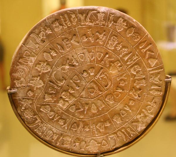 Hieroglifele de pe Discul din Phaistos, descifrate de oamenii de stiinta