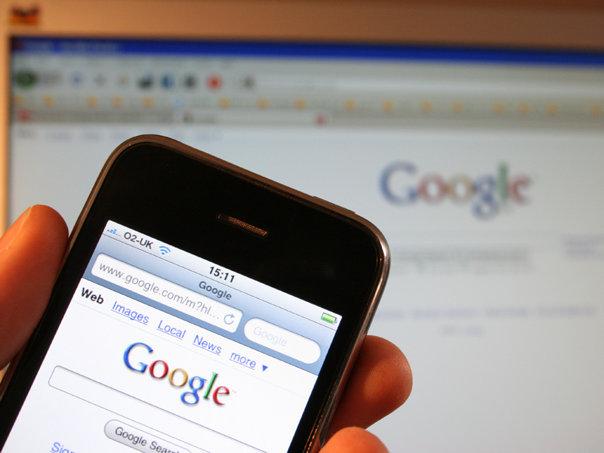 Imaginea articolului Google Maps introduce funcţia de partajare a localizării în timp real