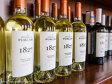 Vinurile Purcari au reuşit să obţină 186 mil. lei deşi pieţele bursiere au avut o săptămână de coşmar