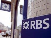 Criza continuă să macine fostul gigant al sistemului bancar european. RBS şi-a anunţat 3.000 de clienţi să îşi caute altă bancă