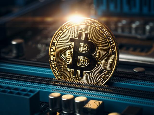 cum poate schimba bitcoin