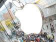 Apple angajează 20.000 de oameni: Compania construieşte un nou campus în Statele Unite şi caută forţă de muncă