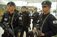 Conspiraţie la nivel mondial: Cel care trebuia să reglementeze criptomonedele în Coreea de Sud a fost găsit mort