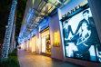 Legendarul brand Chanel rupe secretomania financiară şi publică rezultatele pe anul trecut. Concluzia: Vânzări de 10 miliarde de dolari