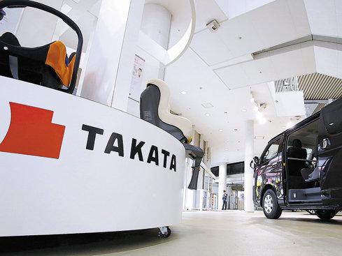 Cu trei fabrici în România, producătorul nipon de airbaguri Takata va cere intrarea în faliment ca să se restructureze rapid
