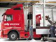 Cântecul de lebădă al fostului lider din transporturi: Edy Spedition a fost în 2015 cea mai profitabilă firmă din domeniu