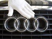 Producţia Audi Ungaria a scăzut anul trecut