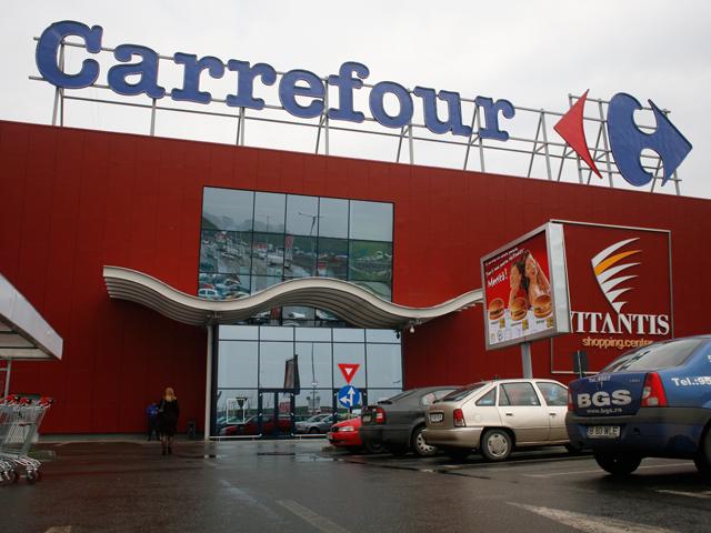 Carrefour, Dedeman, Praktiker şi H&M pun oraşul Târgu-Jiu pe harta comerţului modern prin investiţii de 50 mil. euro