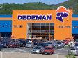 De unde provin cele mai multe produse din Dedeman, liderul pieţei locale de bricolaj: Italia, China şi Germania, printre principalele surse