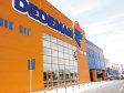 Cinci branduri au ieşit de pe piaţa de bricolaj şi materiale de construcţii. Un antreprenor român a profitat şi a crescut de 10 ori