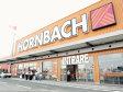 Germanii de la Hornbach s-au dus spre 700 mil. lei cifră de afaceri în 2017. Numărul de angajaţi a fost cu 70 mai mic în 2017 faţă de 2016