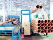 TeraPlast Bistriţa a investit 3,5 mil. euro într-o unitate de colectare şi reciclare de mase plastice: Există state din Europa în care a devenit obligatorie încorporarea în produsele din PVC a materialului reciclat