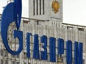 Cea mai mare companie de gaze naturale a lumii îşi reorganizează operaţiunile europene