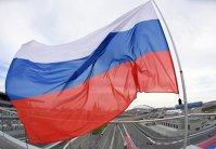 Moscova a terminat de rambursat datoriile fostei URSS