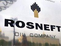 Grupul rusesc Rosneft preia controlul asupra unei conducte petroliere kurde