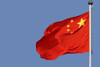 China, cel mai mare consumator al lumii, continuă să înghită volume record de materii prime şi în 2018