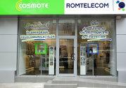 """Detaliul care ar trebui să facă diferenţa după trecerea Cosmote şi Romtelecom la """"T"""""""