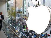 Apple mizează pe creşterea veniturilor din servicii, după ce vânzările de iPhone-uri au scăzut în T3 fiscal