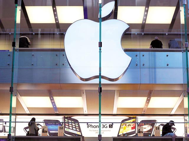 Apple îşi deschide propria firmă în România în plin boom al vânzărilor de smartphone-uri şi PC-uri scumpe