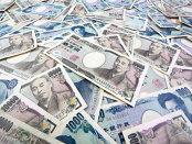 Japonia, cea mai lungă perioadă de creştere din mai bine de un deceniu