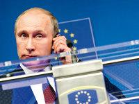 Uniunea Europeană nu este de acord cu noile sancţiuni americane împotriva Rusiei
