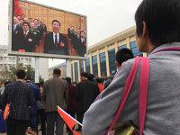 Chinezii vor să cucerească toată lumea. Al XIX-lea Congres al Partidului Comunist din China: Preşedintele Xi cere mai multă dezvoltare prin tehnologie. Specialiştii se aşteaptă la un nou val de achiziţii de tehnologie europeană pentru că americanii nu prea vor să vândă