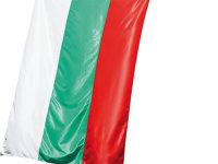 Bulgaria, investiţii străine directe în scădere anuală de 34,4% în aprilie