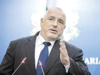 Cobaiul est-european: Nucleul dur al Europei schimbă pe tăcute regulile de intrare în zona euro şi foloseşte Bulgaria pentru teste, punând accent pe reforma justiţiei, lupta contra corupţiei şi stabilitatea băncilor