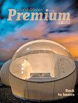Ce puteţi citi în ediţia cu numărul 99 a revistei După Afaceri Premium, care apare astăzi împreună cu Ziarul Financiar