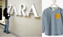 Zara a retras de la vânzare un tricou cu o stea galbenă, similară celei impuse evreilor de nazişti