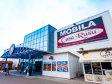 Casa Rusu testează modelul IKEA şi aduce decoraţiuni în magazinele de mobilă