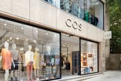 Suedezii de la H & M deschid al doilea magazin al brandului COS în România. După Calea Victoriei vine rândul Băneasa Shopping City
