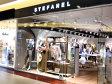 """Brandul de haine Stefanel a fost preluat de două fonduri de investiţii ca să evite falimentul. """"Se vor închide magazine şi producţia se mută din China în România"""""""
