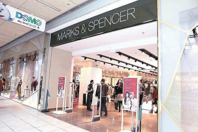 O fabrică din Bihor cu 200 de salariaţi produce pantofi pentru Marks & Spencer