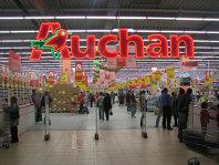 Auchan majorează salariile în Ungaria