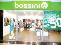 Retailerul de fashion Bossini a deschis un magazin în Cluj-Napoca şi a ajuns la şase unităţi pe piaţa locală