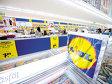 """România, o piaţă de vis pentru nemţi: Lidl a crescut în S1 2017 de două ori mai repede decât consumul. """"Credem că nu există obstacole pe această piaţă, ci doar oportunităţi"""""""