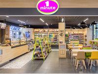 """Reţeaua de magazine """"1 Minute"""" ajunge la 30 de unităţi după ce va deschide un magazin în AFI Tech Park"""
