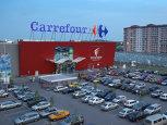 Este OFICIAL: Carrefour închide primul hipermarket din Bucureşti. Ce se va întâmpla cu sutele de angajaţi care lucrează acolo