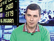 """România, codaşă la cuantumul subvenţiilor încasate. Emil Dumitru, Pro Agro: """"Grecia încasează 680 de euro la hectar, de trei ori mai mult decât România"""""""