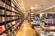 Afacerile librăriei online Libris.ro au depăşit 31 milioane lei în 2017, plus 14%