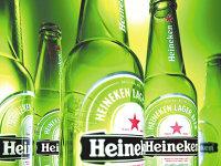 Heineken Hungaria investeşte 6,4 mil. euro într-o fabrică nouă la Sopron, Ungaria