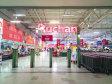 """De unde vin produsele de la Auchan? """"150 de camioane alimentează zilnic magazinele noastre din România"""""""