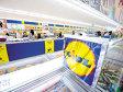 Lidl deschide un magazin de 1.300 de metri pătraţi în Reşiţa
