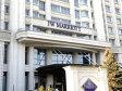 Hotelul de cinci stele JW Marriott a avut afaceri de 118 mil. lei, cu un  profit de7,4 mil. lei în 2015