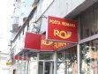 Poşta Română creşte tariful pentru trimiterea de colete poştale interne
