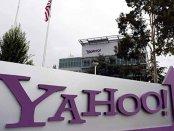 Autorităţile din Statele Unite investighează Yahoo din cauza celor două atacuri cibernetice