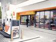 Rompetrol Downstream deschide prima benzinărie dotată cu staţii de încărcare a maşinilor electrice