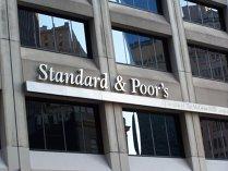 Standard & Poor's confirmă ratingul de ţară al României: BBB-/A-3 cu perspectivă stabilă
