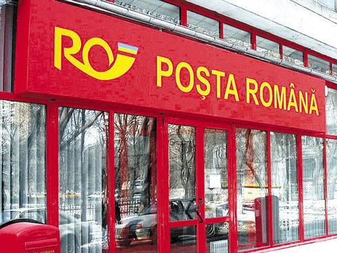 Poşta Română ar putea obţine o linie de finanţare din partea Băncii Europene de Investiţii